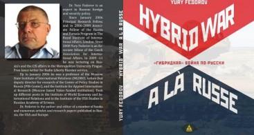 hybrid-war