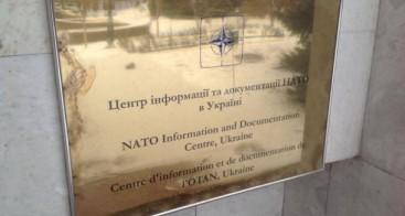 cid-nato-ucraina