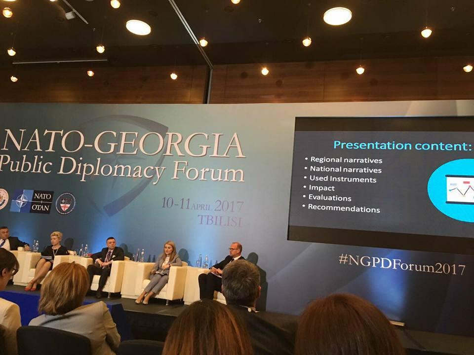 Forumul de Diplomație Publică NATO-GEORGIA